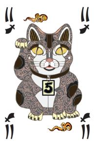 11 Card (Cat)