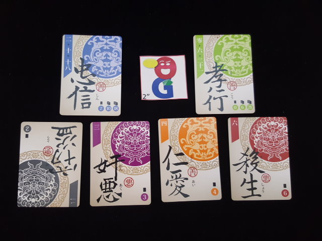 The different Vice/Virtue cards.  The important information is in the bottom right corner of each card and is language independent
