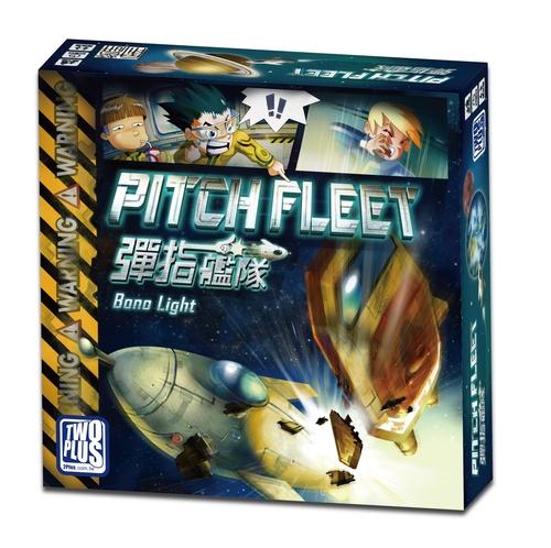 pitchfleet