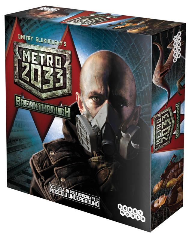 box_3d_Metro2033CG_ENG_right