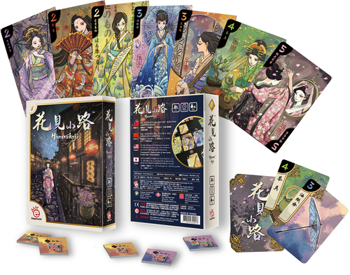 Hanamikoji (Re-Review by Chris Wray) | The Opinionated Gamers image