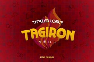Tagiron