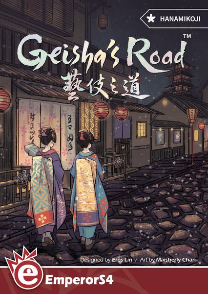 geishas-road